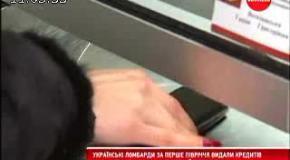 """Банк """"Хрещатик"""" про мікрокредитування"""