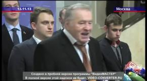 Жириновский о революции на Майдане