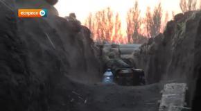 Посмотреть в глаза смерти: видео из окопа под Иловайском