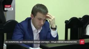 Мера Скадовська звинуватили в корупції через закупівлю канцелярських скріпок