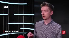 """Аваков хоче показати свій вплив, – Мінаков про скандал з """"Нацкорпусом"""""""