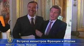 Швейцария втянула в конфликт с Ливией еще 25 стран