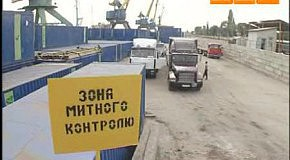 Экспортеры объединились с импортерами ради НДС