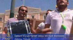 Греческие рабочие не хотят платить за экономические реформы