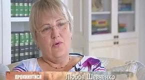 Проснуться знаменитым. Невероятная история успеха Андрея Шевченко