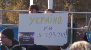 Митинг в поддержку Евромайдана в Канаде
