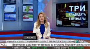 Будущий премьер министр Украины- Тимошенко  Яценюк или Порошенко