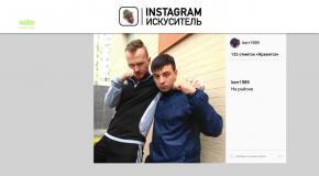 Instagram-����������