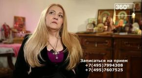 """Гадалка Галина Янко в программе """"Шестое чувство"""""""