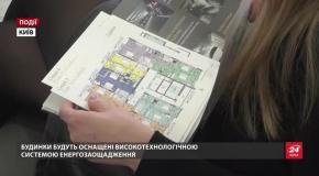 """Будівельна корпорація """"РІЕЛ"""" розпочала будівництво розумного ЖК OK'land"""