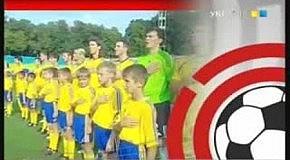 """"""" Футбольный уик-энд """", (6.09)"""
