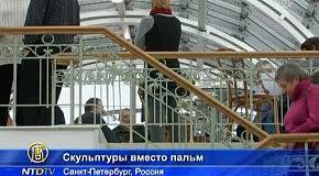 Вместо пальм в усадьбе Державина в Петербурге поставили бюсты