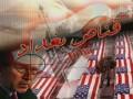 Ирак, снайперы