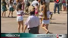 Новости АТН - 19 6 12