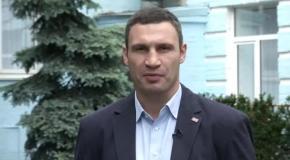 Виталий Кличко о решении КС по выборам в Киеве