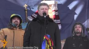 Выступление Петра Порошенко на Информационном митинге