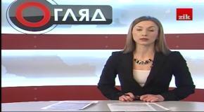 Огляд дня: Львів'яни прийшли до Генконсульства РП подякувати полякам за підтримку. 03.02.14