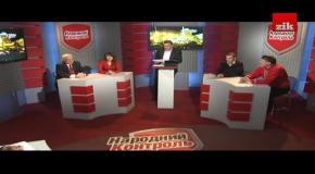 Народний контроль: Вирішальне слово за Майданом? ч.2