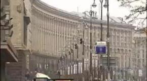 В Украину пришло похолодание с дождем и мокрым сн