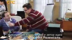 Сериал Воронины 289 серия
