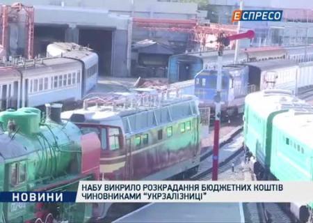 Впроекте «Воздушный экспресс» доБорисполя отыскали хищения 81 млн грн