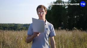 Человеческая ферма Земля (Познавательное ТВ, Артём Войтенков)