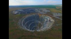 Огромная дыра в земле - проект новая высота