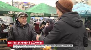 Стало известно, что за дедушка на Tesla торговал медом в Киеве