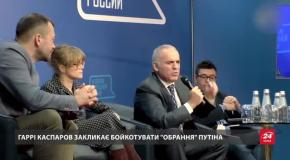 Вибори президента в Росії: чому у світі не квапиться вітати нового-старого очільника Кремля