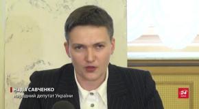 У чому підозрюють Надію Савченко: ексклюзивні документи