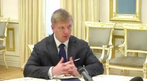 Порошенко и Коболев о взыскании долга с Газпрома