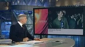 Корреспондент в Южной Осетии