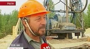 Украинские бурильщики в России
