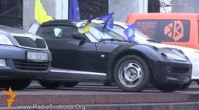 Участники Автомайдана пикетировали главное управление СБУ (19.03.2014)