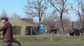 Что происходит в близких к Крыму районах