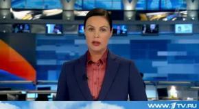 СРОЧНО СБУ готовят провокации против журналистов России