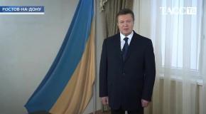 Появилось видео обращения Януковича к украинцам после выборов