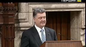 Выступление Порошенко в парламенте Канады (полная версия с переводом)