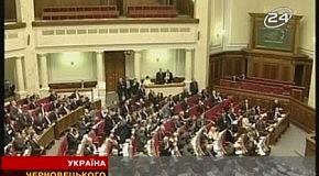 Перевыбора мэра Киева