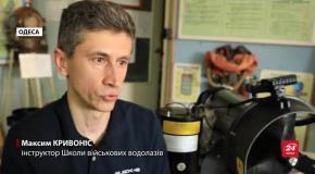 Підводні захисники: в Одесі організували унікальну школу військових водолазів