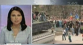 Кризис в парламенте Молдовы