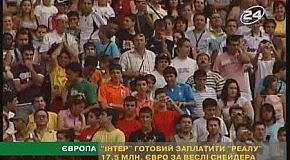 """"""" Интер """" готов заплатить за Весли Снайдера"""
