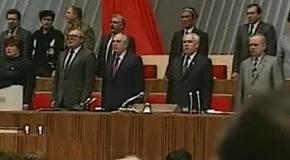 ЕС и СССР в чем их схожесть?