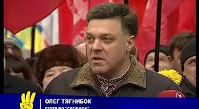 У Києві відзначили День Соборності