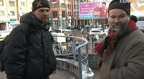 Милиция не подпустила к Азарову двух бездомных