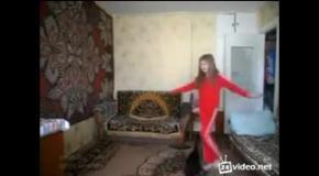 Танец перед вебкой