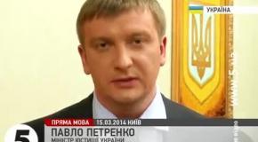 Крымчане, вас используют - обращение министра юстиции