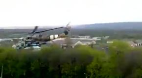В Артемовске вертолеты летают в 10 метрах от земли