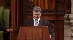 Выступление Порошенко в парламенте Канады (полная версия на английском)