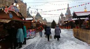 Новогодние Каникулы в Москве